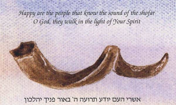 Shofar With Verse Poster
