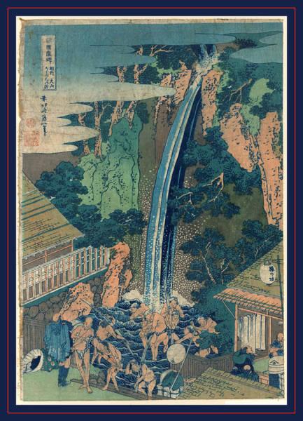Soshu Oyama Roben No Taki Poster