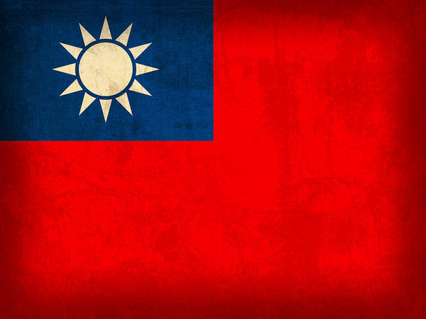 Taiwan Flag Vintage Distressed Finish Poster
