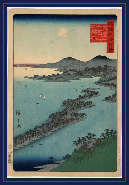 Tango Amano Hashidate Poster