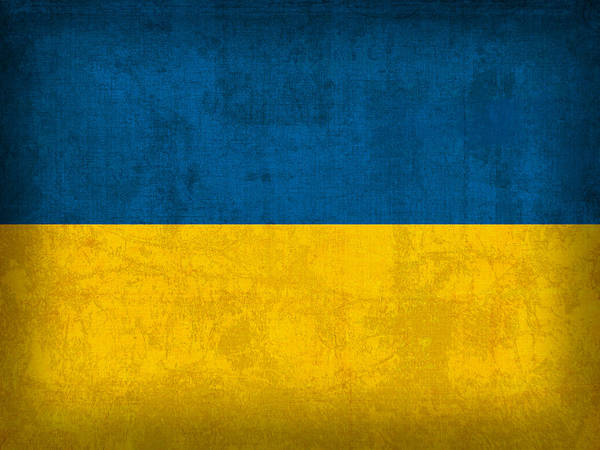 Ukraine Flag Vintage Distressed Finish Poster