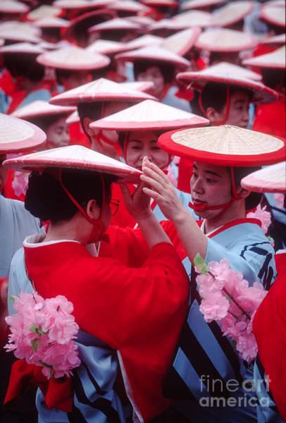 Women In Heian Period Kimonos Preparing For A Parade Poster