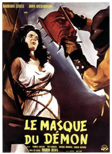 Black Sunday, Aka Le Masque Du Demon Poster