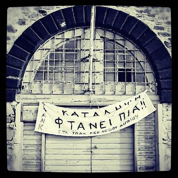 #greece Crisis Poster