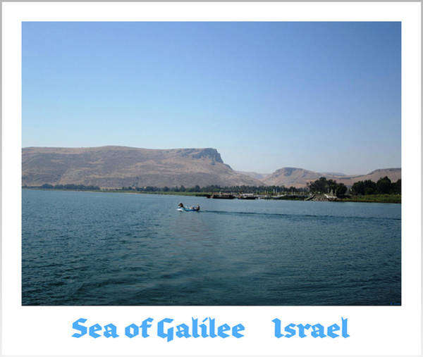 Sea Of Galilee  Israel Poster