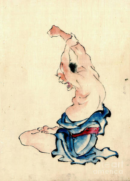 Yoga Exercise 1840 Poster