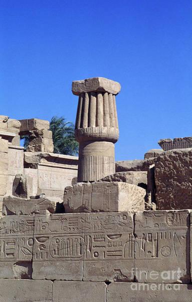 Belief In The Hereafter - Luxor Karnak Temple Poster