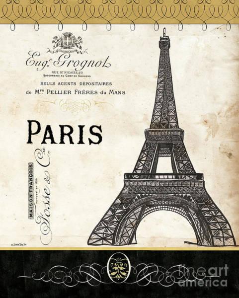 Paris Ooh La La 1 Poster