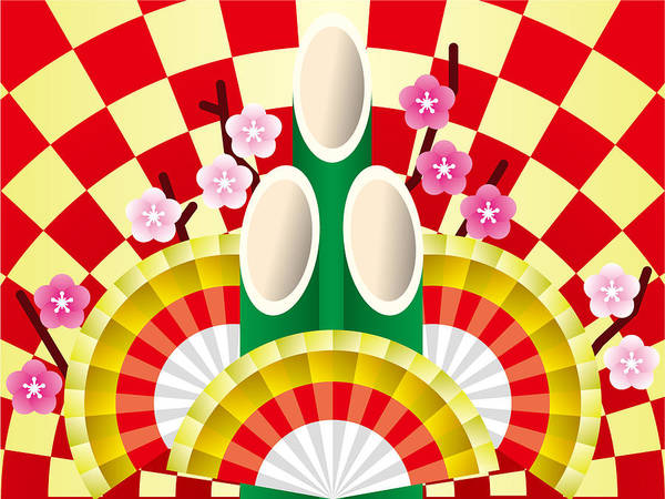 Japanese Newyear Decoration Poster