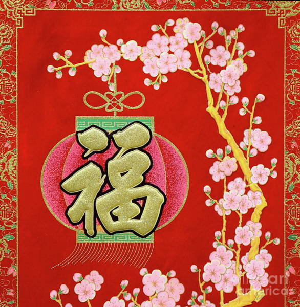 Chinese New Year Decorations And Lucky Symbols Poster
