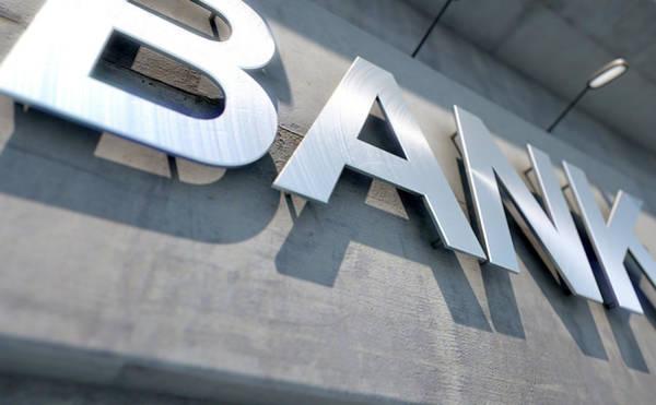 Modern Bank Building Signage Poster