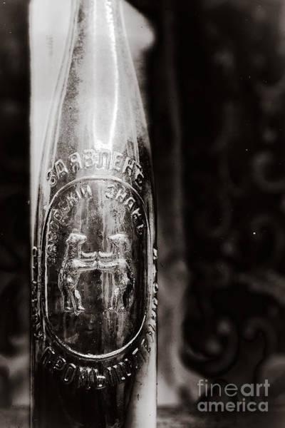 Vintage Beer Bottle #0854 Poster