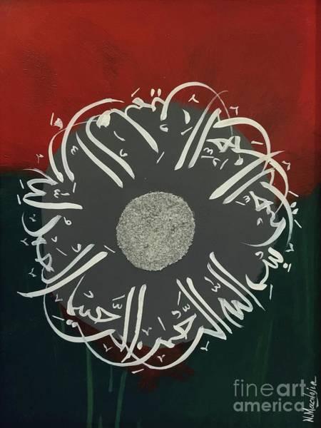 Arahman-arahim Poster