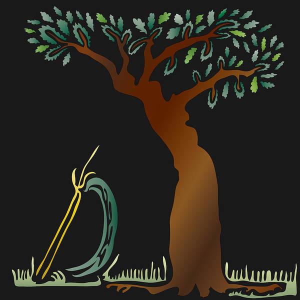 Arbor Scene Poster