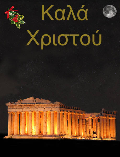 Athens Greek Christmas Card Poster