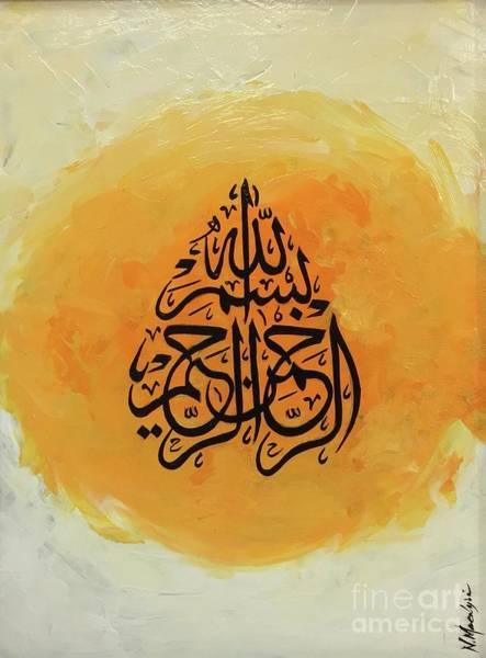 Bismillah-2 Poster