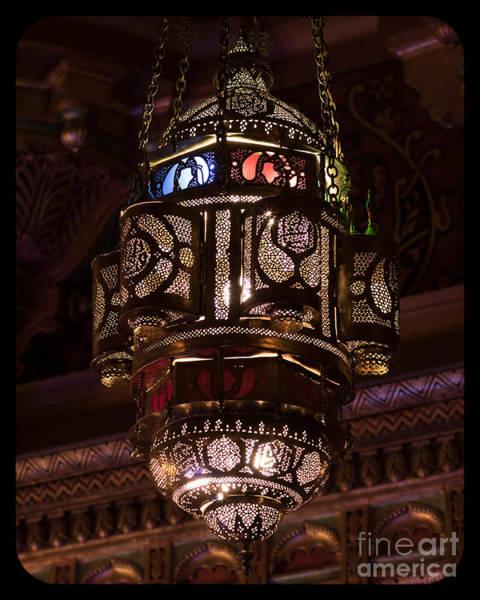 Byzantine Lamp Poster