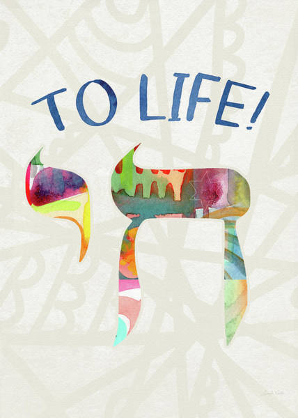 Chai To Life- Art By Linda Woods Poster