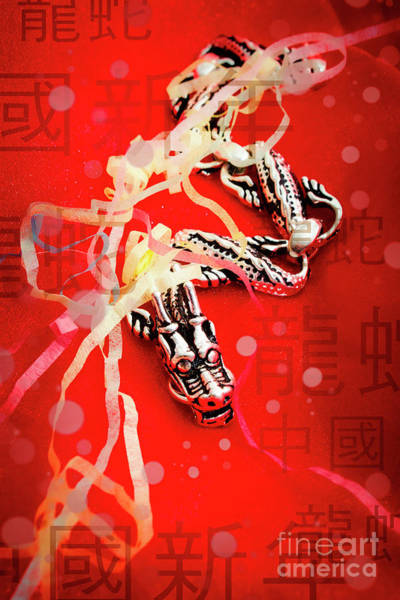 Chinese New Year Background Poster