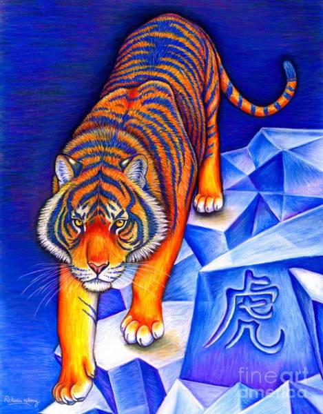 Chinese Zodiac - Year Of The Tiger Poster