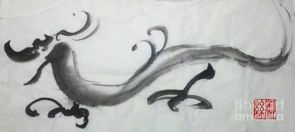 Dragon In Black Ink Poster