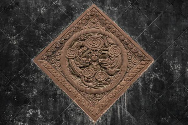 Dragon Seal Poster