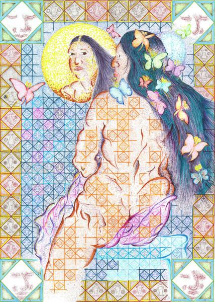 Estrella De La Manana Morning Star Poster