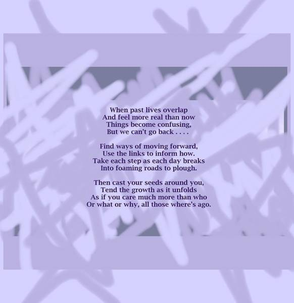 How Now Poem Poster