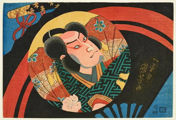 Image Of A Kabuki Actor On A Folding Fan Poster