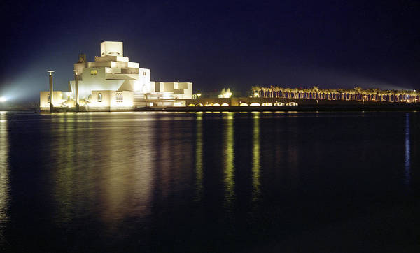 Islamic Museum At Night Poster