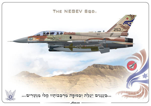 Israeli Air Force F-16i Sufa From The Negev Sqd. Poster