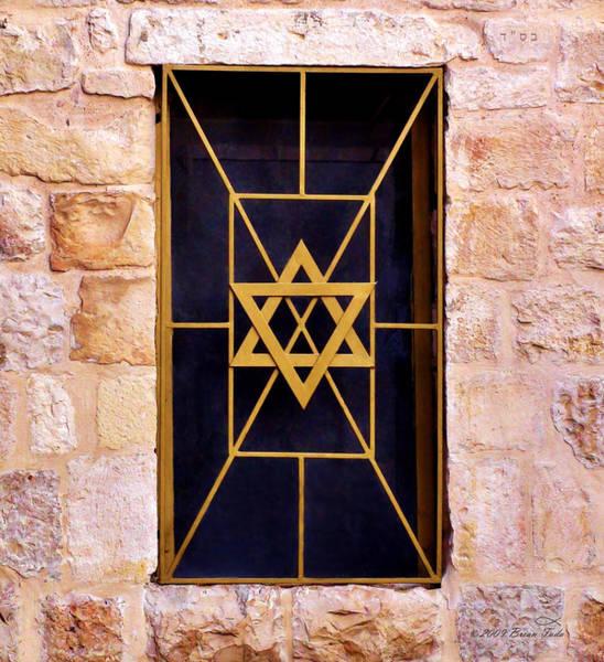 Jerusalem Window On Mt. Zion Israel Poster