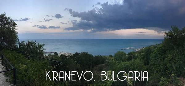 Kranevo Bulgaria Poster