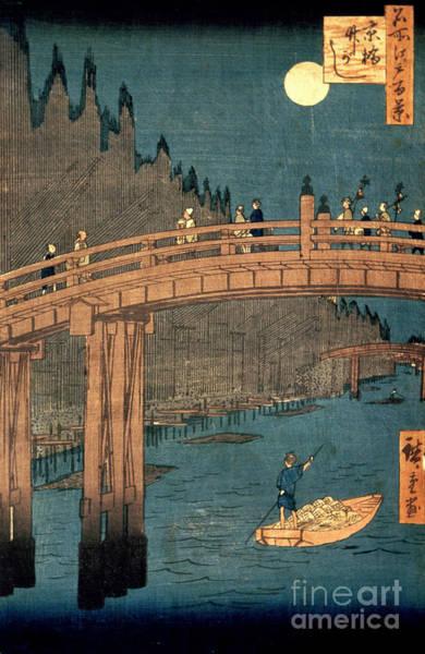 Kyoto Bridge By Moonlight Poster