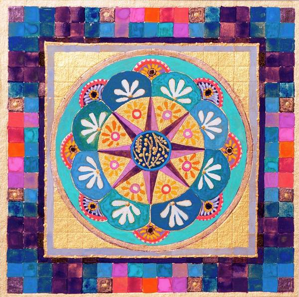 Mandala Two Poster