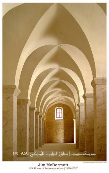 Mcdermott Great Mosque Aleppo Poster