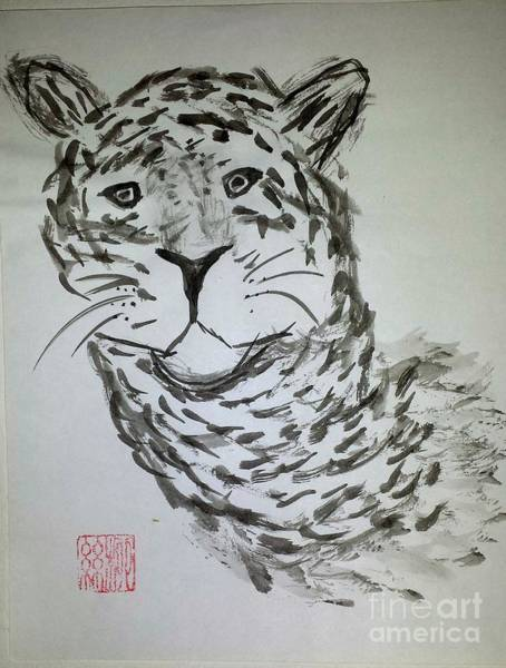 Mother Sister Jaguar Poster