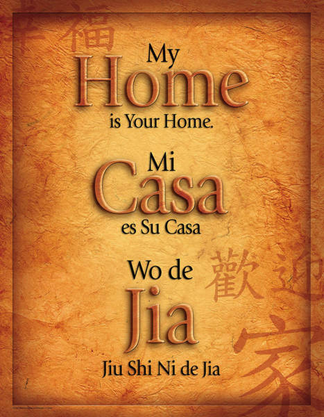 My Home Is Your Home Poster