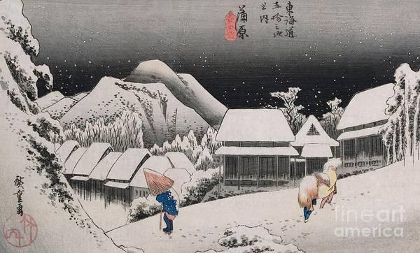 Night Snow Poster