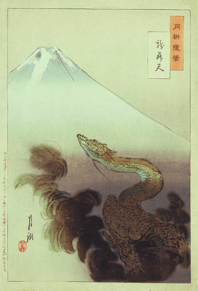 Ogata Gekko Dragon Poster