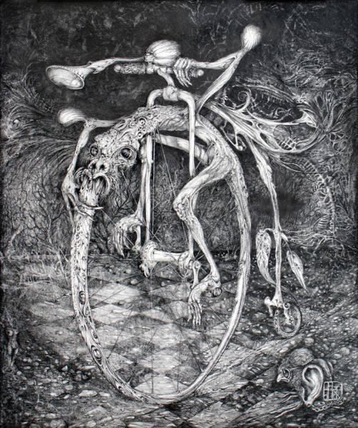 Ouroboros Perpetual Motion Machine Poster