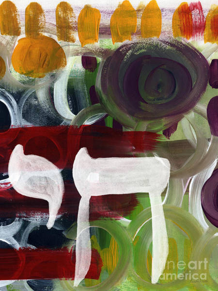 Passages 2- Abstract Art By Linda Woods Poster