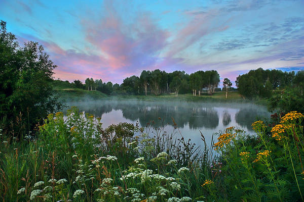 Peaceful Sunrise At Lake. Altai Poster