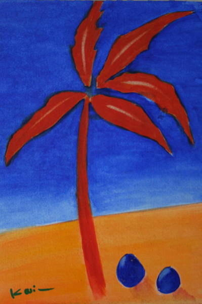 Red Palm Poster
