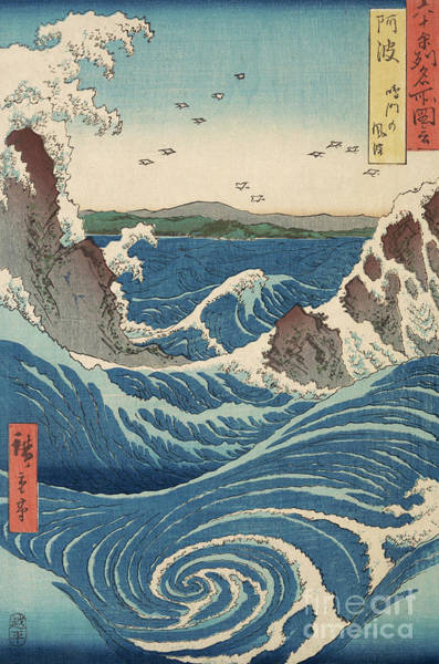 Rough Seas At The Whirlpools Of Awa Poster