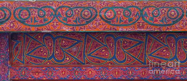 Sacred Calligraphy Mug Poster