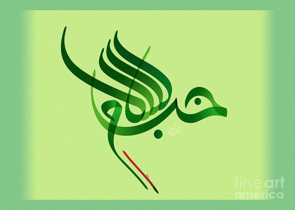Salam Houb-love Peace03 Poster