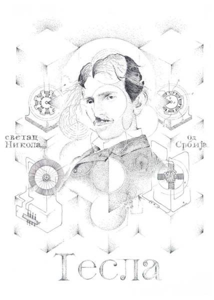 St. Nikola Tesla Of Serbia Sombra De Arreguin Poster