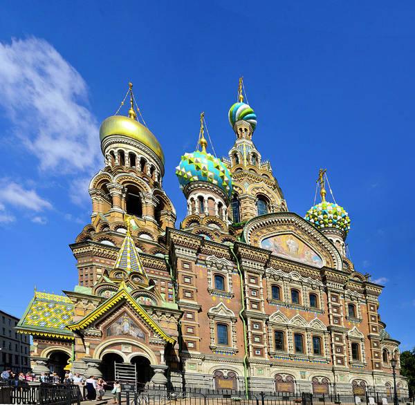 St. Petersburg Church Of The Spilt Blood Poster