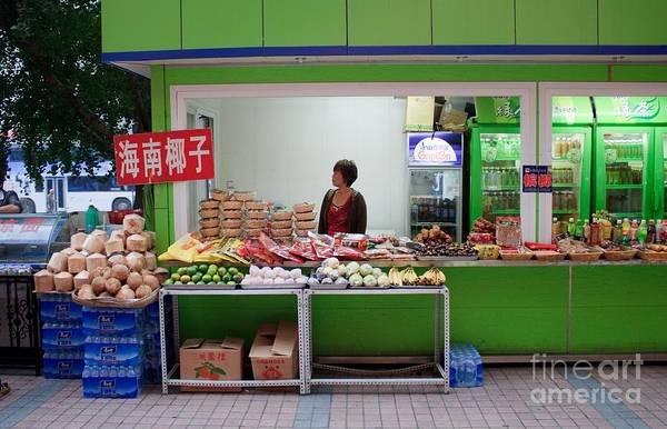 Street Vendor  Beijing Poster